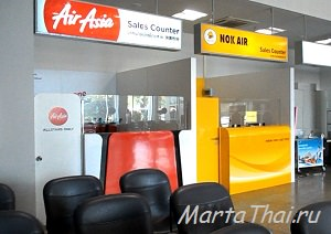 NokAir_AirAsia