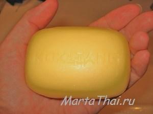 Тайское мыло