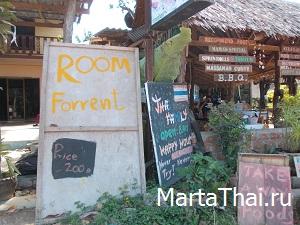 lanta_room_rent1