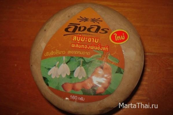 мыло тамаринд