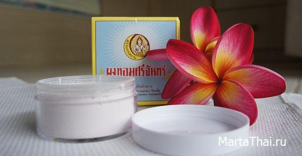 тайская минеральная пудра для проблемной кожи