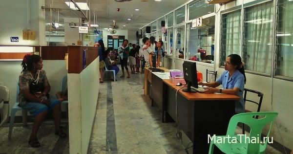 Таиланд прививки