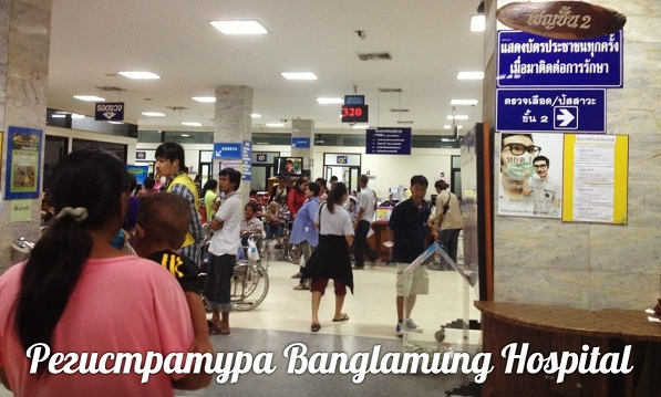 Banglamung_Hospital_2