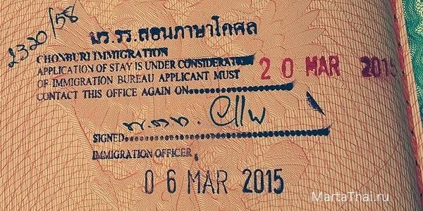 Student_visa_thailand