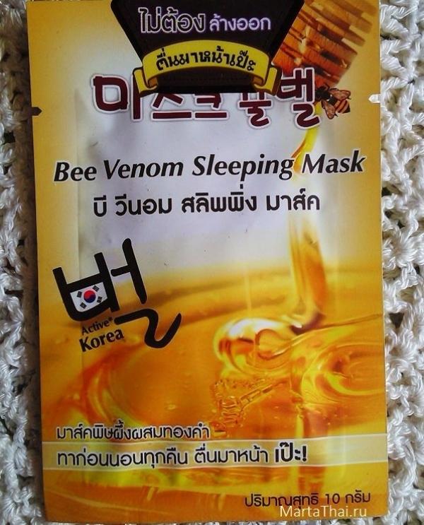 ночные корейские маски Bee Venom Sleeping Mask Fuji