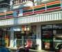 7_Eleven_Thailand_600x307