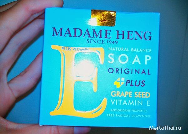 Мыло Madame Heng, отзывы
