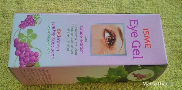 Isme_gel_eye_1_600x297