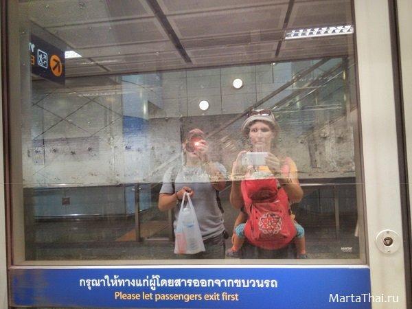 Наш Бангкок за 1 день