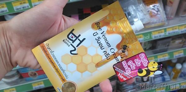 Крем с пчелиным ядом