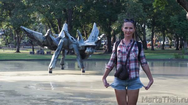парк Чатучак