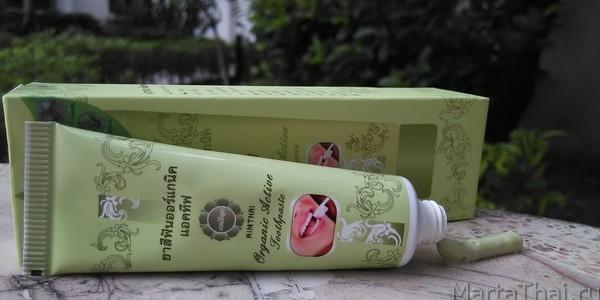 Thai_organic_toothpaste_1