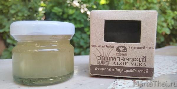 Aloe Vera Khaokho Talaypu, Таиланд