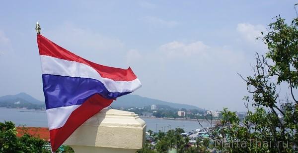 мультивиза в Таиланд