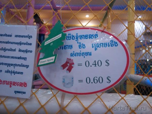 KFC_Sihanoikville_Cambodia_3