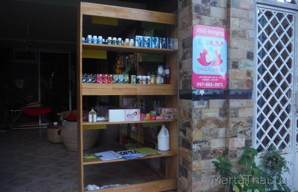 Thai_cosmetic_Cambodia_1