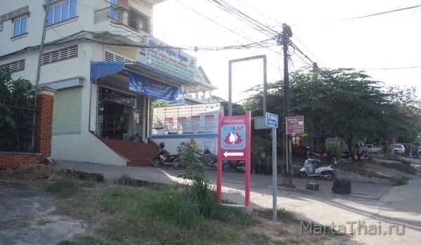 Thai_cosmetic_Cambodia_3