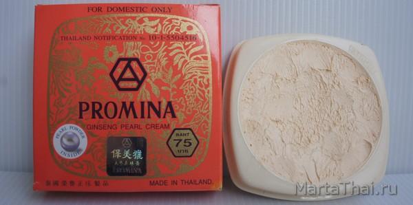 Тайский крем с женьшенем и жемчугом Promina