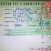 Нужна ли виза в Таиланд