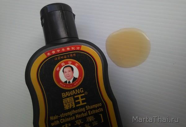 Выпрямляющий шампунь Bawang