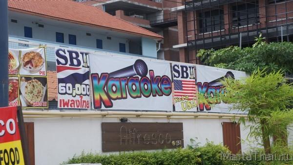 Караоке клубы в Паттайе
