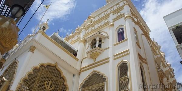 Гурудвара в Паттайе - храм сикхов