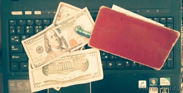 7553e2ab71e92 Писать статьи за деньги - сколько и где я зарабатываю - Блог Марты