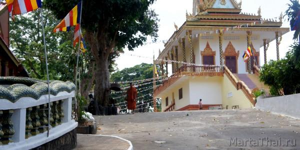 Таиланд год