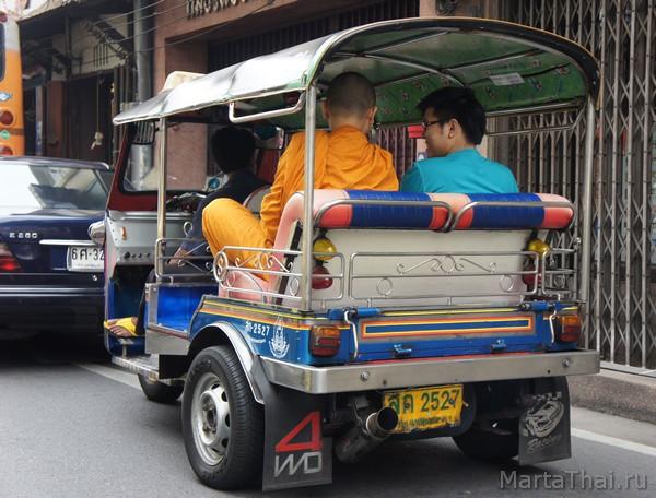 трансфер Бангкок Паттайя сколько стоит