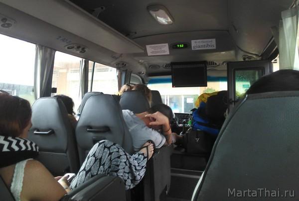 12Go Asia - билеты на автобусы Таиланда, Вьетнама. Отзыв.