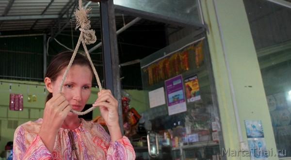 В Камбодже на 300 долларов