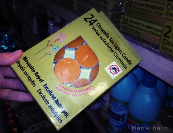 Лучшее средство от комаров для детей