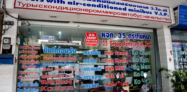 35 Group Pattaya