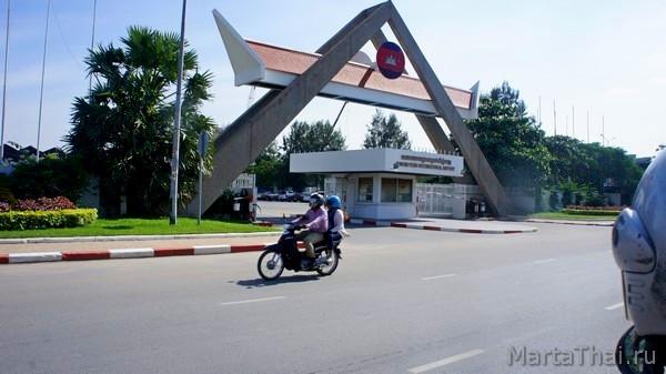 Как добраться из Пномпеня в Сием Рип