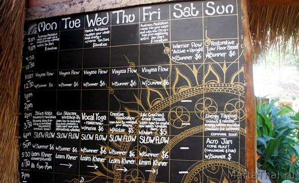 Отель и веганское кафе Pachamama в Камбодже, Сиануквиль