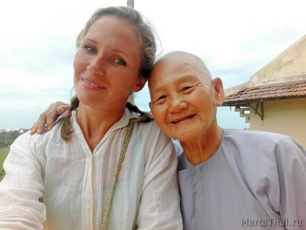 вьетнам вопросы и ответы
