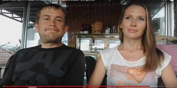 видео о вьетнаме