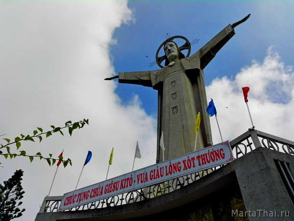 достопримечательность Вунгтау статуя Иисуса Христа
