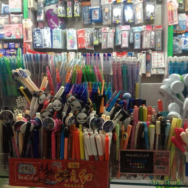 обучение в Китае, Цицикар